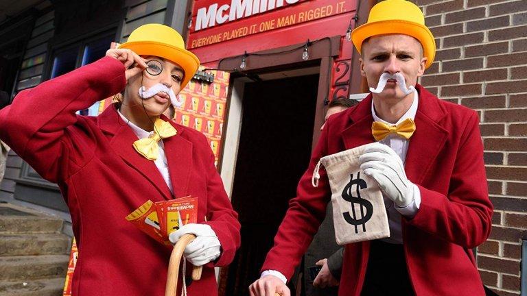"""McMillions (""""Милионите на Макдоналд"""") по HBO Документален сериал за странната история на бивш полицай, преквалифицирал се в одитор по сигурността, който в продължение на десетилетие манипулира промо играта Монополи на McDonald's, открадва милиони долари и изгражда огромна мрежа от съзаклятници из целите Американски щати. """"Милионите на Макдоналд"""" включва архивни кадри и ексклузивни разкази от първо лице от агентите на ФБР, разкрили измамата, управителите на веригата за бързо хранене, които също са били измамени, адвокатите, работили по делото, виновниците и печелившите, облагодетелствани от сложната схема, както и хората, които несъзнателно стават част от всичко това.   Новите епизоди (шест) ще излизат веднъж седмично, като началото е на 3 февруари."""