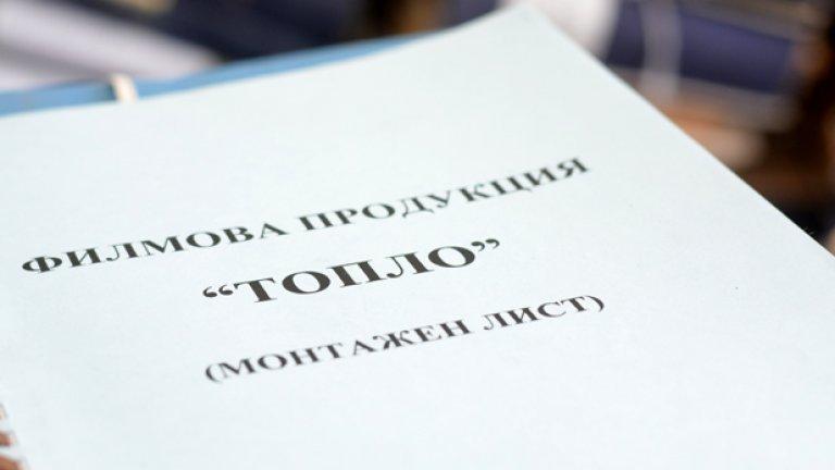 Архивите пазят безценни материали от любими български филми