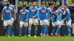 Голът в 57-ата минута стигна на Наполи за ценната победа, но всичко ще се реши на реванша