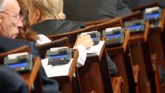 Най-важните закони и поправки за гласуване останаха за по-нататък...