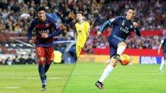 Неймар и Кристиано - две от големите звезди на футбола са родени на една дата - 5-ти февруари. Вижте кои още празнуват на този ден...