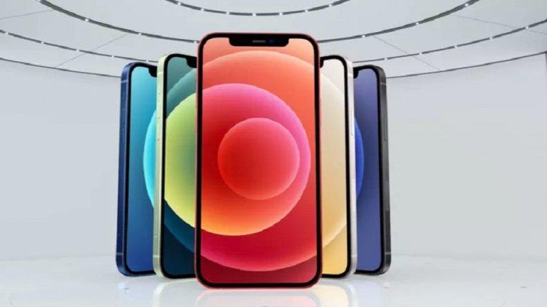 iPhone 12 - нещо ново, нещо старо, нещо назаем...