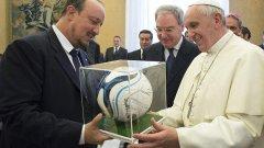 Рафаел Бенитес, треньорът на Наполи, дарява с топка с автографите на целия тим папа Франциск.