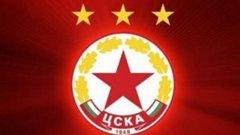 КАС обясни, че на този етап ЦСКА-София е легитимен участник в евротурнирите