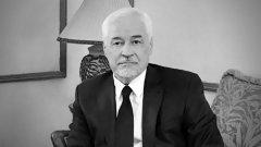 Пети фатален случай с руски дипломати за последната година