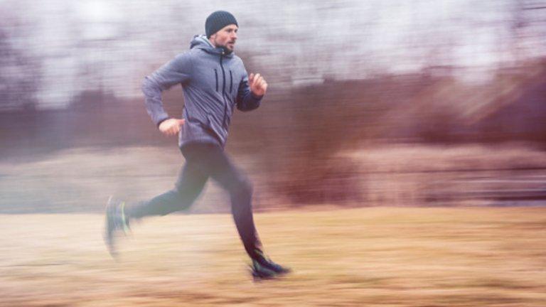 7. Поставете си цел Изберете си – 5000, 10 000 и т.н. Дистанция, която през зимата ви изглежда непосилна. Дори може да се пробвате в някой от малко по-топлите и слънчеви зимни дни, за да видите как се движите към целта си.