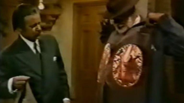 The Melting Pot - прекалено расистки  Да, проклятието на първия епизод е застигало и британски продукции. В случая става въпрос за ситком на BBC, написан от Спайк Милиган и Нийл Шанд. Милиган участва и като актьор в ролята на един от двамата нелегални имигранти от Пакистан, пристигнали в Лондон.   Премиерата на сериала е излъчена по BBC1 през 1975 г., но останалите пет епизода така и не виждат бял свят – заради гневните реакции към расисткия хумор в The Melting Pot, от който мнозина са се почувствали обидени.