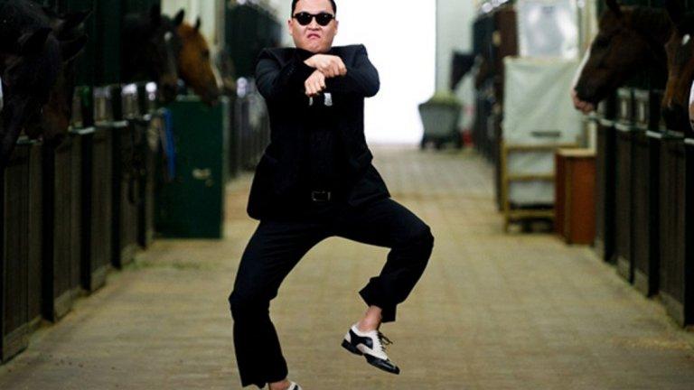 Psy (1977 г.)  Да станеш световна знаменитост с една развлекателна песен със спорни музикални качества няма как да не е талант. Пак Дже-Санг, както е истинското име на корейския изпълнител Psy, направи точно това, когато през 2012 г. пусна Gangnam Style и завладя интернет за няколко месеца.