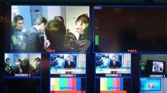 СГС: Телевизията не може да погаси дълговете си