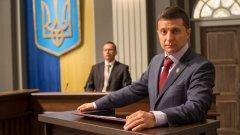 Шегаджията, който може да се окаже следващия президент на Украйна