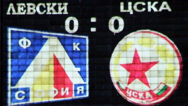 Този сезон и Левски, и ЦСКА са кръгли нули и не заслужават парите от европейските турнири