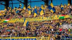 Футболните сепаратисти от ДАК: На стадиона звучи унгарският химн, а мачовете със Слован са война