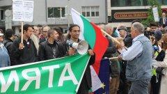 """Граждански """"марш за европейско правосъдие"""" се проведе в София, Варна и Пловдив под надслов """"Няма да мълчим""""."""