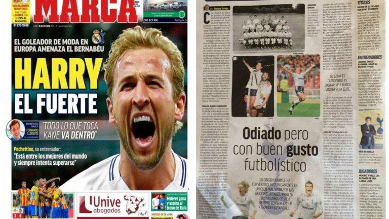 """Преди две години Тотнъм игра с Реал в Шампионската лига и """"Марка"""" предизвика голям скандал. Мадридското издание написа, че Тотнъм е мразен в Англия заради еврейските си корени, а от клуба реагираха и определиха твърдението като проява на """"изключително лош вкус"""""""