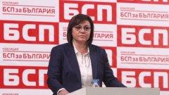 Пленумът на БСП подкрепи Мая Манолова единодушно (обновена)