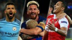 10 герои от мачовете в първия кръг в Шампионската лига...