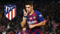 Официално: Суарес в Атлетико срещу 6 млн. евро