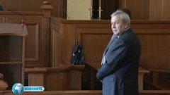 От февруари м.г. Табаков излежава във Варненския затвор и 5-годишно наказание за нарушение на Закона за обществените поръчки.