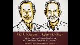 Двама американци си поделят Нобела за икономика