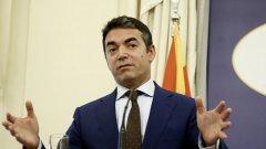 Външният министър Никола Димитров категорично не приема названието БЮРМ