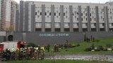 Пожар в болница в Русия доведе до смъртта на петима болни от COVID-19