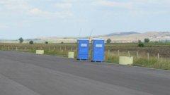"""В центъра на Пазарджик няма, но на край магистрала """"Тракия"""" все пак сложиха химически тоалетни"""
