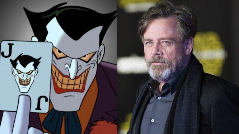 """Жокера, Batman: The Animated Series След невероятния успех на """"Жокера"""" на Тод Филипс, гротескният и зъл персонаж създаден през 1940 година, намира място и тук. Защо? Защото преди Хоакин Финикс и Хийт Леджър, Жокера има своя апогей на малък екран. Всеки човек, израстнал през 90-те години, е гледал анимационните серии за Батман.  Любимият супергерой се бори със злото и спасява Готъм Сити, а някъде там, в сенките дебне злият Жокер.  В ролята на лошия клоун, само с гласа си, влиза Марк Хамил. Хамил е толкова добър, че човек може да визуализира злия психопат, дори само като го слуша. Ролята на Жокера в негово изпълнение може и да не е такава емблема за кариерата му, поне доскоро, както е Люк Скайуокър, но определено е една от най-добрите му."""
