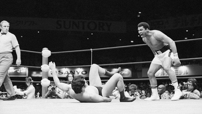 Според мнозина специалисти боят в Токио е предвестник на модерното днес ММА (Mixed Martial Arts).