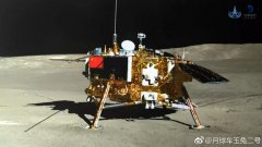 """Успешен експеримент за китайската мисия """"Чанье-4"""", а вероятно и за цялото човечество."""