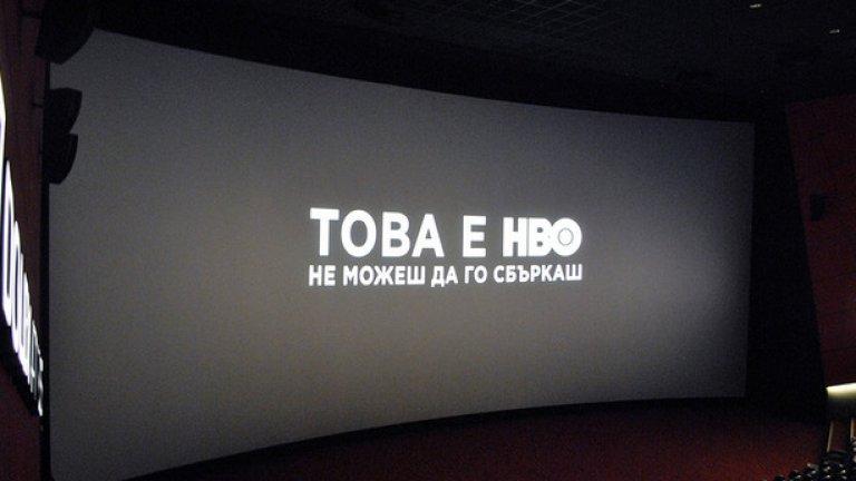 Сериалът може да се гледа всеки понеделник по телевизионния канал HBO и също в онлайн  платформата HBO GO, където са на разположение, освен новите серии и всички досегашни сезони