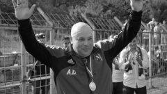 Бивш треньор на Лудогорец почина от Covid-19 в Англия