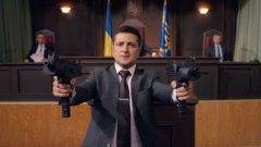 Зеленский и другата война в Украйна - тази срещу корупцията