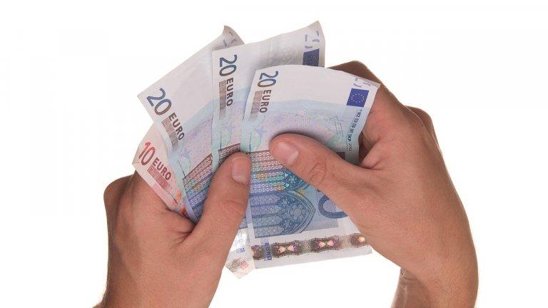 И кога се очаква от страната ни да въведе еврото