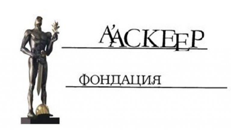 Голямата награда за цялостен принос към театралното изкуство ще получи Стефан Данаилов
