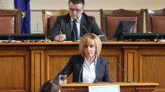 Мая Манолова обеща отпор срещу ветото на Изборния кодекс
