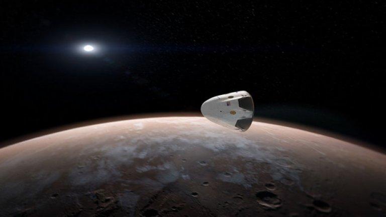 Целта на мисията на SpaceX е да се тества технология за пренос на тежки товари до Марс - ключова стъпка в посока на колонизирането на планетата, което някой ден може да позволи дългосрочното й заселване с хора