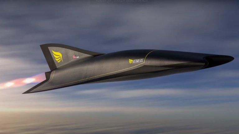 Задават се хиперзвукови самолети, които могат да достигат 6500 км/ч