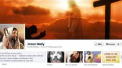 Не се съмнявайте - за Господ и Facebook всичко е възможно!