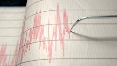 Според Европейския сеизмологичен център трусът е бил с магнитуд 4,7 по Рихтер