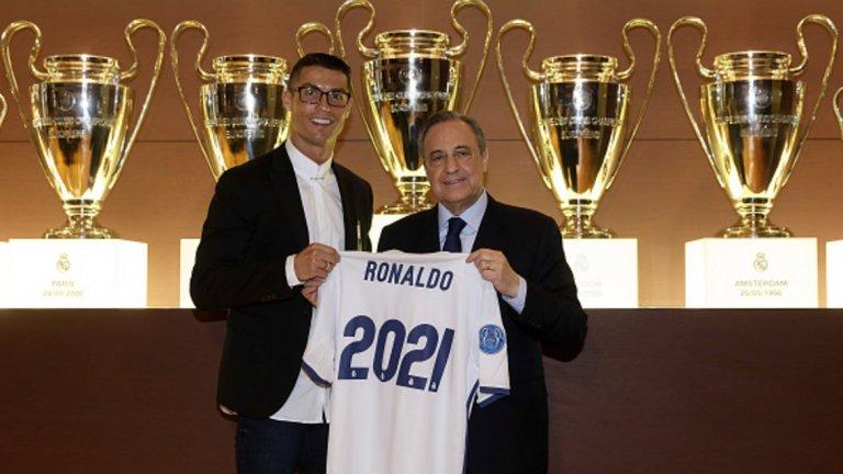Реал не поиска да задържи голямата си звезда - даже изненадващо лесно остави Роналдо да си тръгне. Сега изглежда и не смята да го заменя с други големи имена