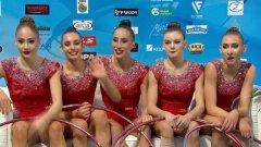 Българските гимнастички от ансамбъла записаха поредно силно класиране
