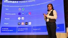 Услугата идва с тематични пакети с трафик и нови дигитални услуги