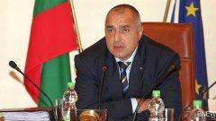 Премиерът Бойко Борисов: Инцидента не го знам какъв е, но винаги съм бил за етническа толерантност
