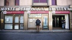 Най-старата банка на Апенините Monte dei Paschi di Siena е обявена за еталон за лоши кредити