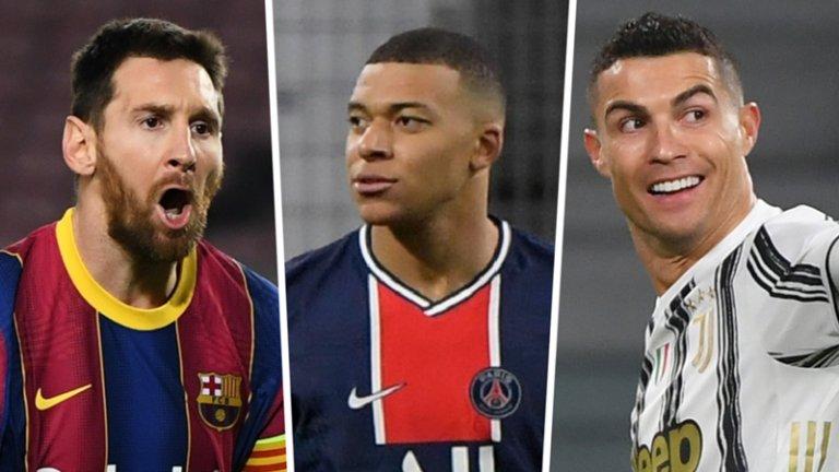 Мбапе: Постоянно си казвам, че съм по-добър от Роналдо и Меси