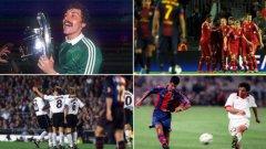 """Столичният """"Marca"""" не пропусна да припомни десетте най-унизителни загуби на Барселона в Европа и се оказва, че 0:4 не е непознат резултат.  Вижте в галерията."""