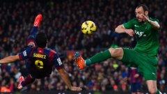 Луис Суарес влезе като резерва и вкара петия гол за Барселона срещу Леванте