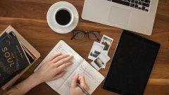 Идеи за онлайн курсове, с които да превърнете загубата на време в печалба на ноу-хау.