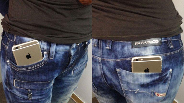 Как да седнеш с нещо такова в джоба! А като падне на земята как да оправдаеш огромната му цена?