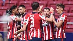 Атлетико отново води в Испания и се приближава към голямата мечта